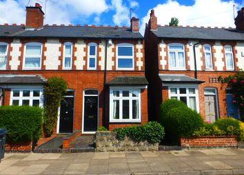 Thumbnail 2 bedroom end terrace house for sale in Hampton Court Road, Harborne, Birmingham
