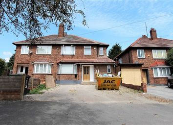 Thumbnail 3 bed semi-detached house for sale in Hillyfields, Loughton