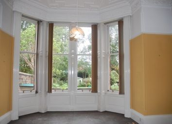 Thumbnail 1 bed flat for sale in 23 Lovers Walk, Dumfries