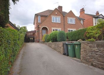 Thumbnail 4 bed semi-detached house to rent in Belper Lane, Belper
