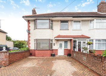 Thumbnail 4 bedroom end terrace house for sale in Widmore Road, Hillingdon, Uxbridge