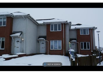 Thumbnail 3 bed terraced house to rent in Mayfield Place, Carluke