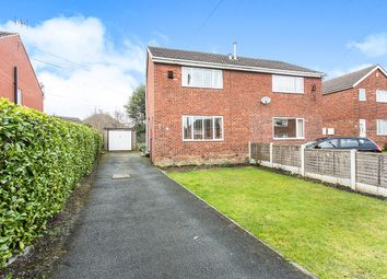 Thumbnail 3 bed semi-detached house for sale in Chandlers Close, Lofthouse, Wakefield