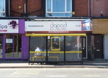 Thumbnail Retail premises to let in Vale Lodge, Rice Lane, Walton, Liverpool
