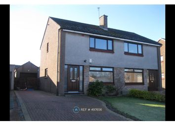 Thumbnail 2 bedroom semi-detached house to rent in Duddingston Drive, Kirkcaldy