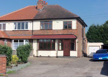Thumbnail 3 bed semi-detached house to rent in Long Lane, Attenborough, Nottingham