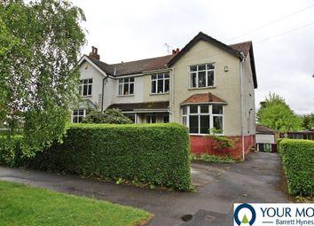 Thumbnail 4 bed semi-detached house for sale in Lidgett Lane, Moortown, Leeds