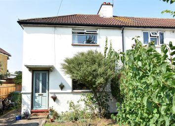 2 bed end terrace house for sale in Fleece Road, Long Ditton, Surbiton KT6
