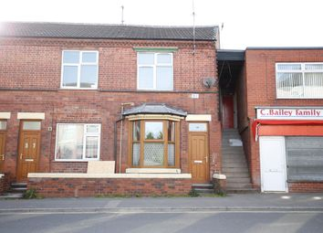 Thumbnail 1 bed property to rent in Granby Street, Ilkeston