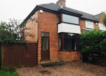 Thumbnail 2 bed terraced house for sale in Lyndon Road, Rubery, Rednal, Birmingham