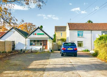Thumbnail 5 bedroom detached house for sale in Ipswich Road, Holbrook, Ipswich