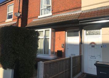 Thumbnail 1 bed flat to rent in Watt Road, Erdington, Birmingham