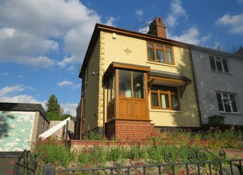 Thumbnail 2 bedroom end terrace house for sale in Kitchener Road, Dudley