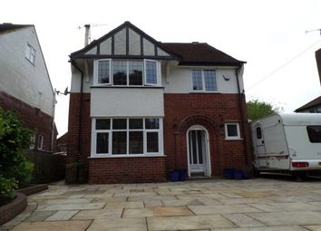Thumbnail 4 bedroom detached house to rent in Somersall Lane, Chesterfield