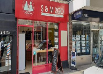 Thumbnail Retail premises to let in 227 High Street, Guildford