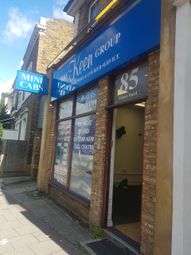Thumbnail Retail premises to let in Falcon Road, Clapjam Junction