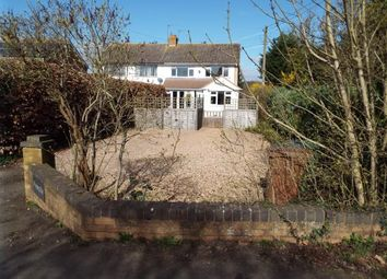 Thumbnail 3 bed semi-detached house for sale in Shinehill Lane, South Littleton, Evesham, Worcestershire
