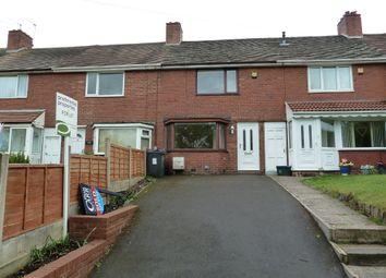 Thumbnail 2 bed terraced house to rent in Aldridge Road, Great Barr, Birmingham