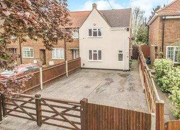 Thumbnail 3 bedroom end terrace house for sale in Mullway, Letchworth Garden City, Hertfordshire, England