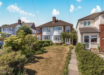 Thumbnail 3 bed semi-detached house for sale in Windsor Close, Halesowen