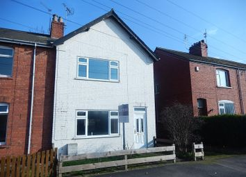 Thumbnail 2 bed end terrace house for sale in Lea Road, Gainsborough