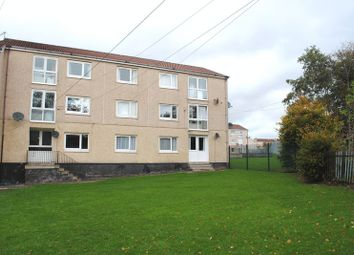 Thumbnail 2 bedroom flat to rent in Kingsmyre, Lanark