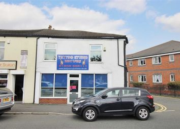 Thumbnail Commercial property for sale in Ormskirk Road, Pemberton, Wigan