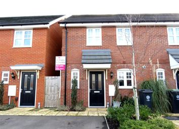 Thumbnail 2 bed end terrace house for sale in Catlin Way, Rushden