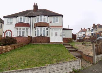 Thumbnail 3 bed semi-detached house to rent in Parkfield Road, Stourbridge, Stourbridge