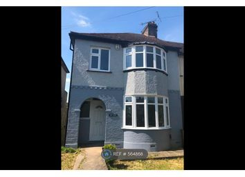 Thumbnail 3 bedroom end terrace house to rent in Rochester Road, Gravesend