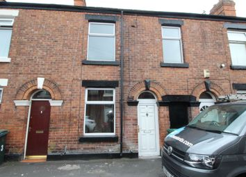 Thumbnail 3 bed terraced house to rent in Gilbert Street, Chorley