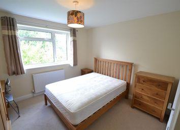 Thumbnail Room to rent in Acton Way, Cambridge