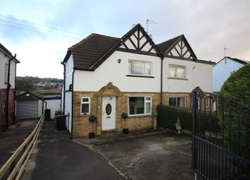 Thumbnail 3 bed semi-detached house for sale in Bradford Road, Menston, Ilkley