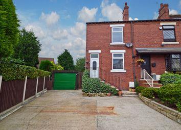 Thumbnail 3 bedroom end terrace house to rent in Wrenthorpe Lane, Wrenthorpe, Wakefield