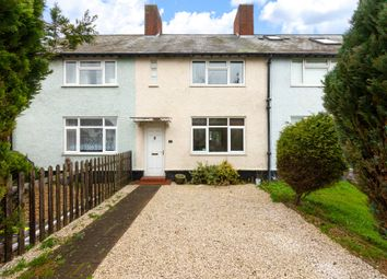 Thumbnail 2 bed terraced house for sale in Whitehall Gardens, Duxford, Cambridge