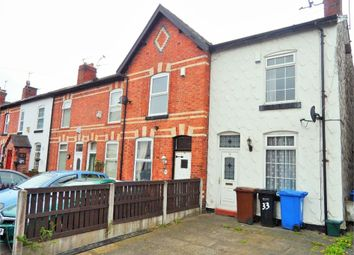 Thumbnail 2 bed end terrace house to rent in Heaviley Grove, Heaviley, Stockport, Cheshire