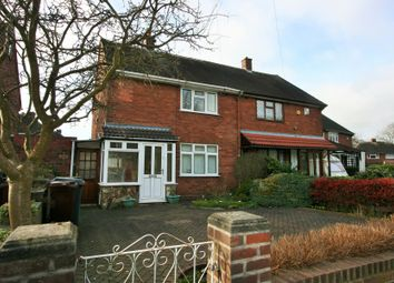 Thumbnail 2 bedroom semi-detached house for sale in Rogers Close, Essington, Wolverhampton