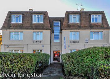 Cambridge Road, Kingston Upon Thames KT1. 2 bed flat