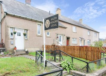 Thumbnail 2 bed terraced house for sale in 47 Eastfield Drive, Penicuik