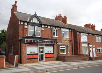 Thumbnail Property to rent in Wales Road, Kiveton Park, Sheffield, South Yorkshire