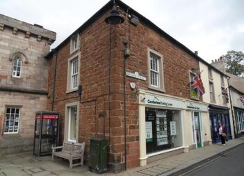 Thumbnail 1 bed maisonette to rent in Maisonette B, Bridge Street, Appleby-In-Westmorland, Cumbria