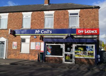 Thumbnail Retail premises for sale in Keeling Street, North Somercotes, Louth