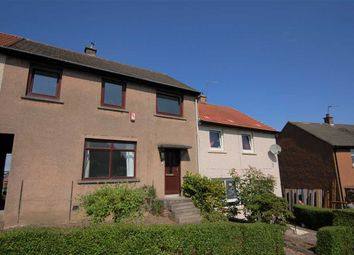 3 bed end terrace house for sale in Aberdour Crescent, Dunfermline KY11