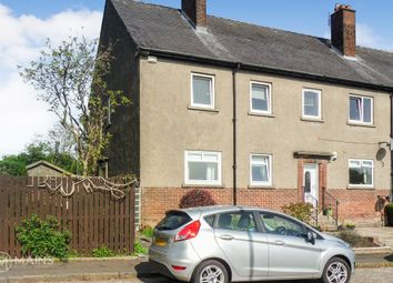 Thumbnail 3 bed flat for sale in Craigdhu Road, Milngavie