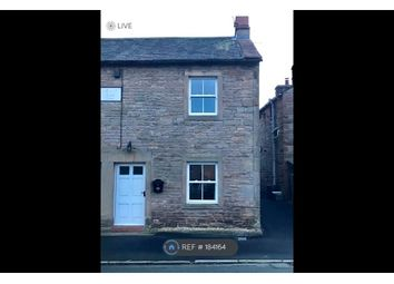 Thumbnail 2 bed semi-detached house to rent in Gash Cottage, Carlisle