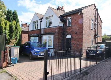 Thumbnail 3 bed semi-detached house for sale in Retford Road, Handsworth, Sheffield