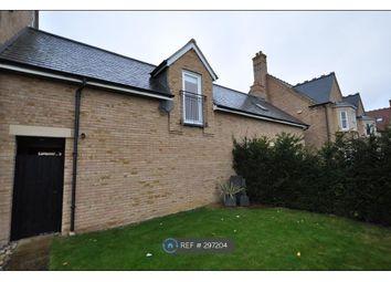 Thumbnail Studio to rent in Fairfield Park, Stotfold, Hitchin