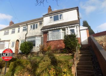 Thumbnail 2 bed end terrace house for sale in Carmodale Avenue, Great Barr, Birmingham