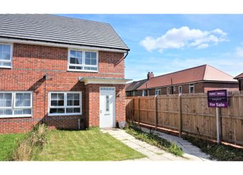 Thumbnail 2 bed semi-detached house for sale in Lilac Crescent, Newcastle Upon Tyne
