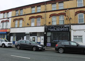 Thumbnail Retail premises for sale in Brighton Street, Wallasey